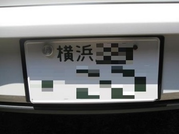 IMG_1049.JPG
